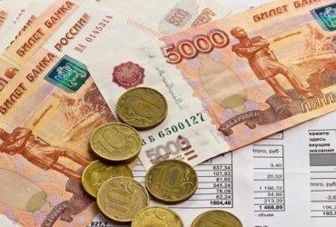 СПЕЦПРОГРАММА «Лишнего не платим!»